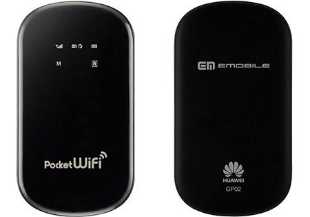 イーモバイルのモバイルWi-FiルーターPocket WiFi (GP02)