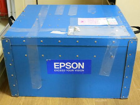 エプソンダイレクト修理の箱