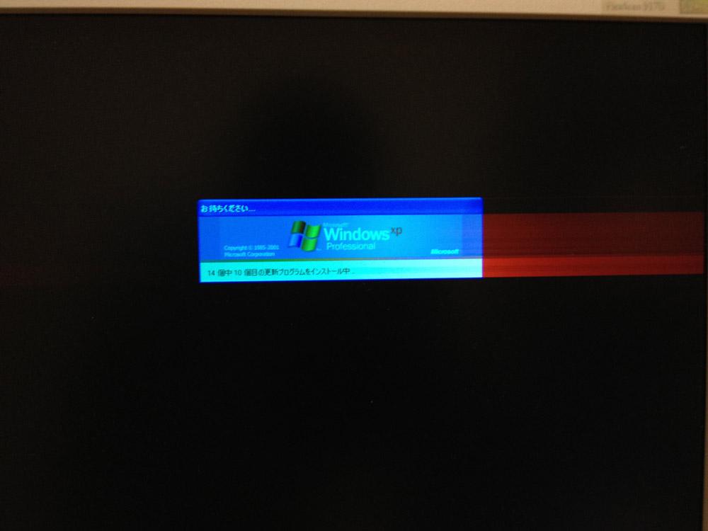 エプソンダイレクトのパソコンの不具合写真