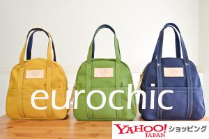 Yahoo!JAPANショッピング eurochic
