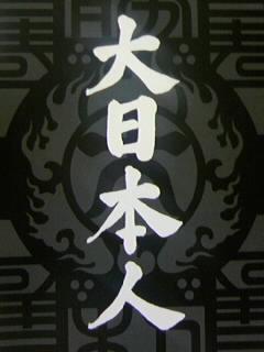 20070611_352232.JPG