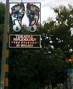 20060214_139561.JPG