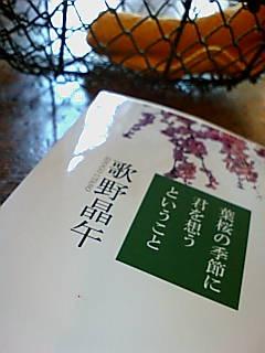 20070624_330601.jpg