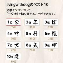 lwd一文字2.jpg