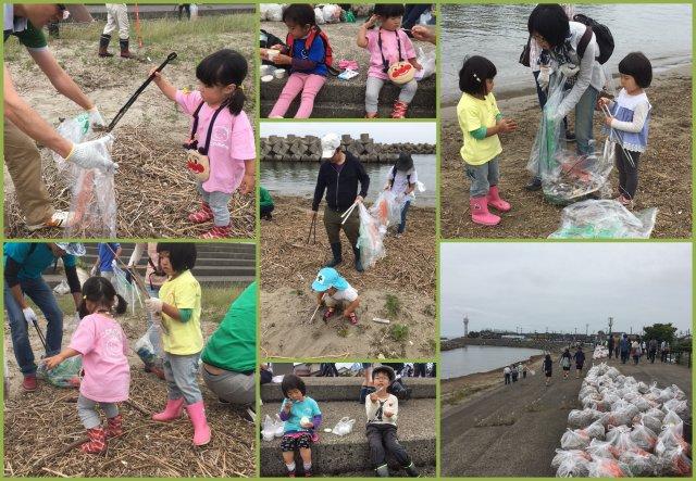2017海岸清掃