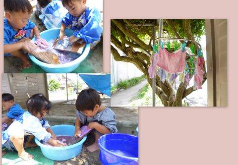 2018.雑巾洗濯