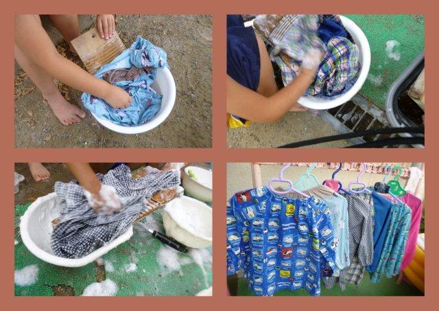 2020.8.5洗濯