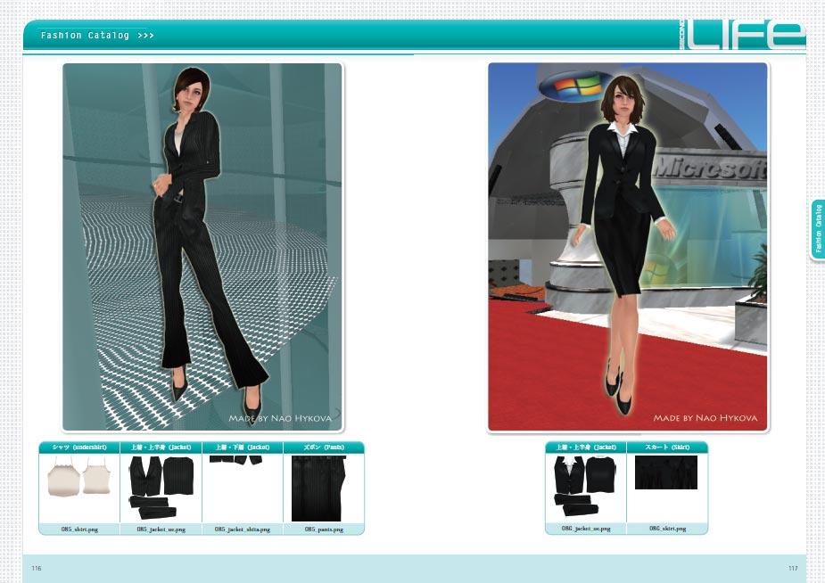 ファッションテクスチャ02