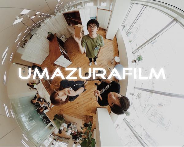 umazurafilm.png