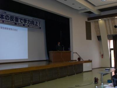 松田小学校