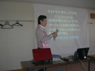 鈴木夏来先生実践報告