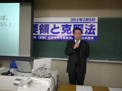 渡邊先生(全国大会)