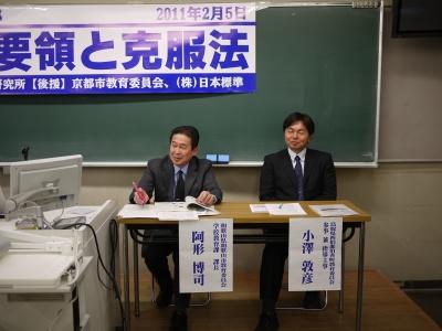パネリスト阿形先生・小澤先生