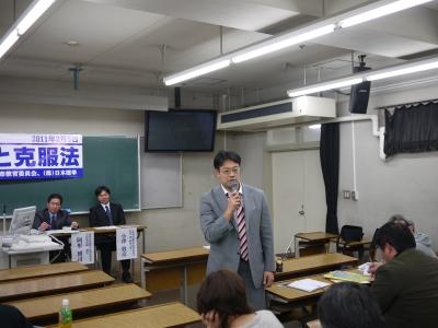 山根大文先生(全国大会)