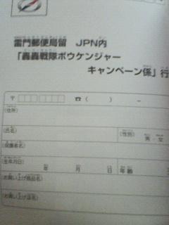 20060628_45853.jpg
