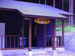 本谷毛針専用区管理小屋