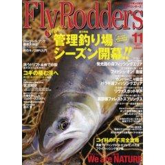 Fly Rodders