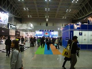 国際フィッシングショー2008