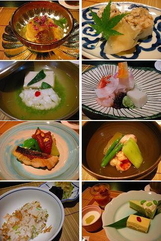 八坂通り An 京割烹 お昼のコース
