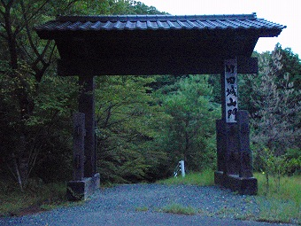 竹田城山門
