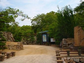 岡山城に登城