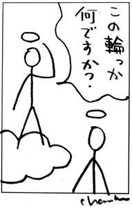 糸井君プリミティブ008