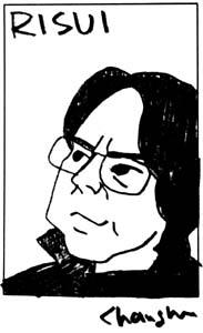 チャンヒの右手で描く組員シリーズ(3) 理酔