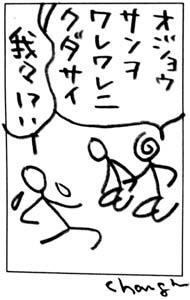 糸井君プリミティブ010