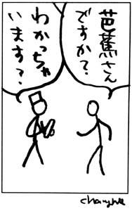 糸井君プリミティブ012