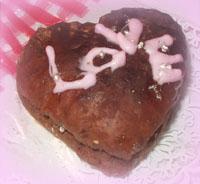 St. Valentite's Day