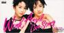 Wink - Angel Love Story 秋色の天使