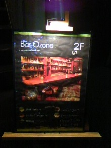 Bar Ozone
