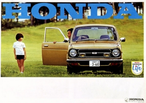 Honda Life Brochure Cover