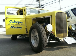 Ford 32 Deuce Coupe