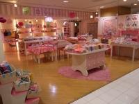 Pinks吉祥寺パルコ店