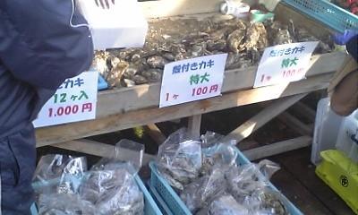 厚岸牡蠣まつり