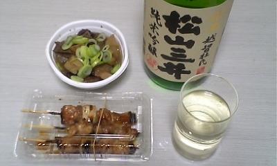松山三井 純米吟醸 無濾過