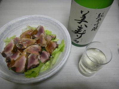 純米吟醸 美寿々 生原酒
