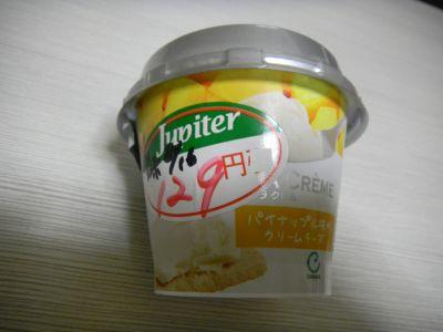 パイナップル味のクリームチーズ