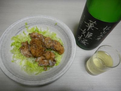 松山三井 華姫桜