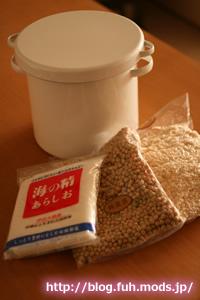 手作り味噌レシピ1