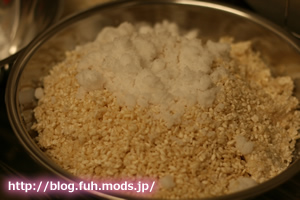 手作り味噌レシピ4