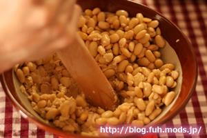 手作り味噌レシピ7