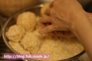 手作り味噌レシピ8