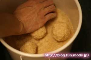 手作り味噌レシピ9