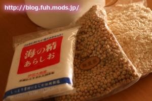 手作り味噌 材料