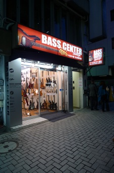 Bass Center Shibuya