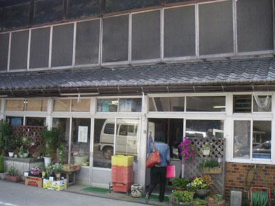 左側は雑貨食品店な須崎
