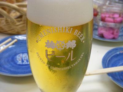 梅錦の梅ビール、280円でした