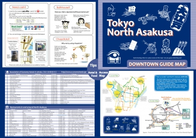 N Asakusa Map